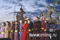 В 2017 году в Туве пройдет Международный фестиваль «Дембилдей-2017» в память о Народном хоомейжи Тувы Конгар-ооле Ондаре