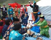 В рамках Года гостеприимства в Кызылском районе провели свадьбу в тувинских традициях