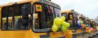 Тува получит 33 школьных автобуса!