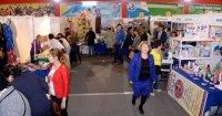 В Кызыле 26-28 августа пройдет выставка-ярмарка «Тыва Экспо-2016. Осень»