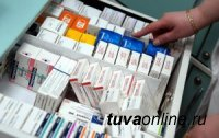 Туве увеличили объем федерального финансирования на бесплатное лекарственное обеспечение льготных категорий граждан