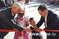 В селе Кундустуг (Тува) открыт образцовый детский сад