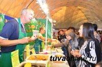 Итоги ХVI межрегиональной универсальной выставки-ярмарки «Тыва-Экспо-2016. Осень»
