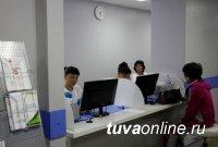 В поликлинике на улице Гагарина - лучшая регистратура Тувы!