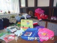 Минсоцтруда Тувы сообщило, где нуждающиеся могут получить школьные принадлежности