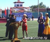 Геральдический совет при Президенте Российской Федерации утвердил новые герб и флаг Кызыла