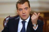Правительство РФ. Дмитрий Медведев поручил обсудить улучшение системы оплаты труда учителей