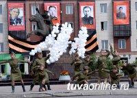 Вести-Россия: В Туве открыт памятникам добровольцам ТНР, воевавшим с фашизмом