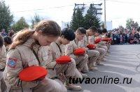 Юнармейцы Тувы приняли присягу у открывшегося памятника добровольцам ТНР