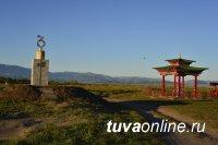 В Улуг-Хеме поcтроен памятник тувинским буквам