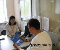 В Туве заявки на техприсоединение к электросетям принимаются в МФЦ