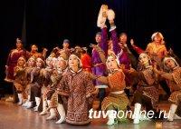 Тувинский ансамбль песни и танца «Саяны» даст концерт в Улан-Удэ