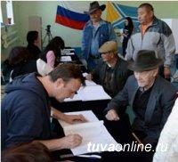 Список и адреса 32 избирательных участков Кызыла