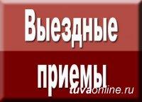 9 вопросов от жителей п. Хову-Аксы на выездном Дне Росреестра в Чеди-Хольском кожууне Тувы