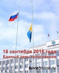 Терризбирком Кызыла (3-15-98): Завтра последний день для получения открепительного удостоверения