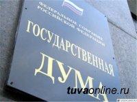 Опубликованы имена избранных депутатов Госдумы. Туву представляют два депутата
