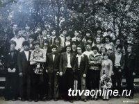 Школа № 1 Кызыла готовится отметить 100-летний юбилей. Для выпускников заработал «горячий телефон» +7(913)3470068