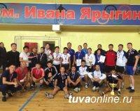 Упрдор «Енисей» стал победителем в открытом турнире по волейболу среди трудовых коллективов г.Кызыла