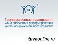 Тува получит дополнительные средства на переселение жителей региона из аварийного жилья в новые квартиры