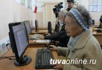 План мероприятий в Кызыле ко Дню пожилых людей