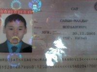 В Кызыле разыскивается без вести пропавший подросток