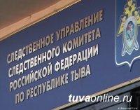 Тува: бывший сотрудник Наркоконтроля признан виновным в совершении коррупционного преступления