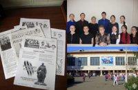 Кызылская школа № 3. Энтузиасты газетного дела