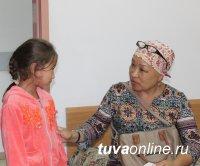 Общественники Тувы обсудили условия санаторно-курортного лечения детей-инвалидов