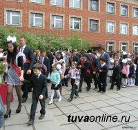 Выпускников прошлых лет школы № 1 приглашают включиться в подготовку к 100-летию старейшей школы Кызыла