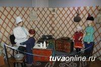 Системе здравоохранения Тувы - 75 лет