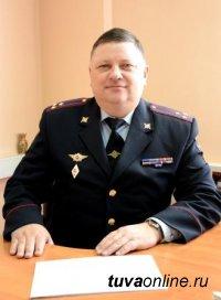 Сергей Затолочный возглавил отделение Росгвардии в Туве