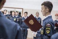 В Туве кадеты МЧС приняли присягу