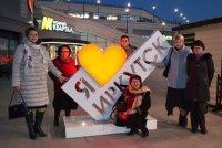 Делегация из Тувы прибыла в Иркутскую область в рамках установленного сотрудничества между двумя регионами