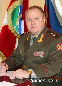 Командующим войсками Сибирского округа войск национальной гвардии Российской Федерации назначен Виктор Стригунов