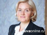 Вице-премьер РФ Ольга Голодец отметила высокий организационный уровень проведения ЕГЭ в Туве