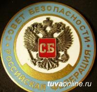 Глава Тувы примет участие в выездном совещании Совета Безопасности РФ