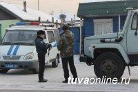За 9 месяцев в Туве за невыполнение законного требования сотрудника полиции к ответственности привлечены 247 водителей