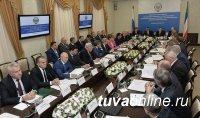 Губернаторы Сибири обсудили меры по противодействию экстремизму