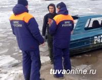 Навигация для маломерных судов в Туве закроется с 1 ноября