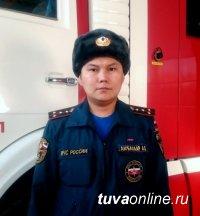 Айдыс Дагбалаар — лучший начальник пожарно-спасательной части в Туве