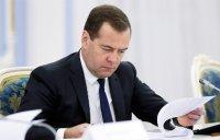 Об организации проектной деятельности в Правительстве России