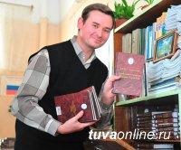 Михаил Санаров. Библиотекарь с душой поэта