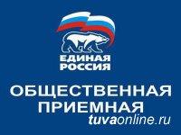 В рамках региональной недели депутат Госдумы РФ Мерген Ооржак проведет прием граждан по личным вопросам