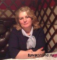 """У Веры Лапшаковой """"золото"""" на Всероссийском форуме национального единства"""