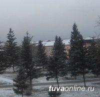 В Кызыл пришла зима