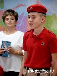 Красная Звезда: Подарок на столетие