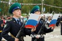 В Кызыле идет отбор абитуриентов в пограничные институты