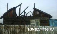 Очевидцев возгорания в опорном пункте полиции на Левобережных дачах Кызыла просят откликнуться по тел 33363