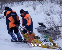 Спасатели Тувы нашли потерявшегося в лесу молодого человека