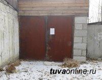 Владельца гаража по ул. Кочетова (между домами 143 и 145) просят откликнуться